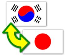 韓国語⇄日本語翻訳します 大好きなKPOPアイドルに気持ちをつたえたいあなたへ