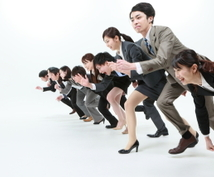 【就活】企業分析、自己分析、ES添削、面接対策など就活に関する質問なんでも答えます!
