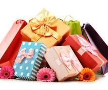 記念日、母の日など誕生日のプレゼント考えます 何をプレゼントしたいかわからない方オススメ!