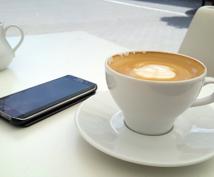 無料で使えるGoogleアプリの活用術を教えます 個人事業者必見!無料のGoogleアプリ活用術