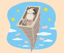 面倒くさがりが簡単に稼ぐノウハウます 【元手0円!】面倒くさがりが簡単に稼ぐノウハウ