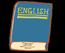 TOEICの勉強方法を教えます ~ TOEIC200点台からアメリカ留学を実現した勉強法