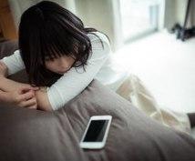 『恋愛感情を向けられると気持ち悪い』を抜け出す方法、お教えします。
