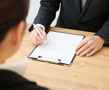 高校生向け就職活動アドバイスします 高校生向けの就職活動情報の少なさに嘆く企業の人事担当者です