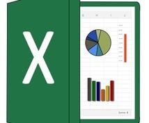 ご希望の自動変換Excelマクロを作成します まずはお気軽にご相談ください!