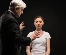 飲み会で注目される魔法のテクニック教えます コンパでのつかみ、お客様を一気に引きつけたいセラピスト向け