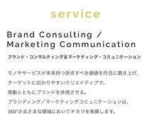 ブランド・コンサルティングで集客・売上アップします ブランディングで商品やサービスの価値を高めるプランを提案