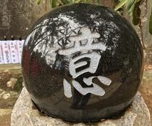 お墓参り代行 東京埼玉受けたまります お墓参りが出来ない方にお客様に代わり真心を込めお届けしたい