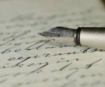 ブログ代筆します 忙しくて更新できない人向け!個性的なブログ代筆致します!