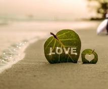 海外生活、国際恋愛、国際結婚 何でも相談に乗ります ☆あなたのココロに寄り添い、お答えします。☆
