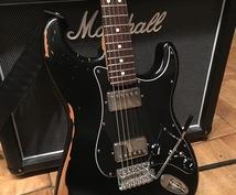 エレクトリックギター/ベースのレリック加工承ります ご自身の所有楽器に一味加えたい方へ