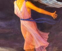 天使からのメッセージを伝えます 今のあなたにメッセージ届けます