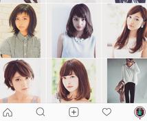 4つのInstagramアカウントで宣伝します ♡計約10,000フォロワー☆インスタでのPRにオススメ