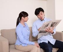 マスコミを通じた広報のお手伝いをいたします あなたのサービスを記事として取り上げてもらうには?