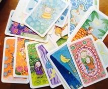あなたの困ってること、悩みを解決します ★カードを使って、自分の心を見つめるお手伝いをします★