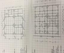 プレカット図面を作成します お客様との打ち合わせや時間のない設計士の方、代行致します。