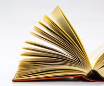 《12月版》話題のビジネス書を『月に3冊』『10分で読めるPDF』にまとめます
