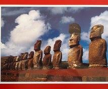 世界各国からポストカードを送ります!! 只今、世界一周中です!! 世界各地から投函します!!
