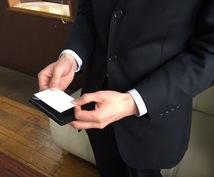 社長(42才♂年商1680万円~)と電話ができます 気軽に電話相談や自由な雑談をしてみませんか?