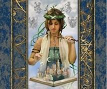 あなたに合ったスプレッドで観させていただきます 魔法やおまじない要素の強いカードを使います☆