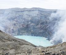雄大な阿蘇山を駆けるような癒しで心を軽くします 聖水にした水「ゆふの黒」を使ってオーラの中を洗い流します