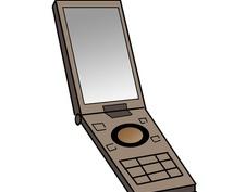 月額2,000以下で通話無料の携帯電話から、最新のスマートフォンまで!