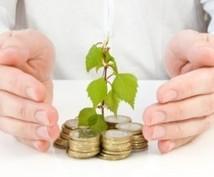 資産形成初心者でも資産10倍以上を目指せます 資産形成が初心者の方にオススメです。