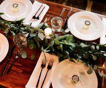 披露宴/結婚式の見積を見て、適正価格お教えします 【元プランナー】披露宴/結婚式費用の適正価格を知りたい方へ