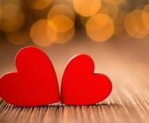 恋愛相談にのります 恋愛に悩んでいる学生におすすめ!