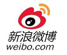 中国版twitter【微博・ウェイボー】の管理代行サービス