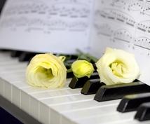 お歌のピアノ伴奏譜を作ります 保育士さんにオススメ!簡単キレイなピアノ伴奏譜をご用意します