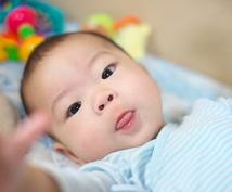 赤ちゃん写真、もっと可愛く撮るために現役のプロがアドバイス致します。