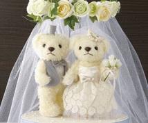 婚活サイトのプロフィールを添削します 婚活サイトでのマッチングに苦戦しているあなたへ