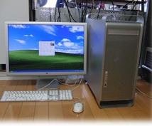 破格でPCを入手するお手伝いをいたします パソコンを少しでも安く購入したい方に!