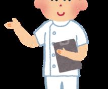 作業療法学科の学生の相談なんでものります 作業療法士の先輩がお力になります!!
