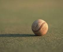理学療法士が野球の投球フォームを分析します そのフォームだとケガをする!?あなたの将来を予測!