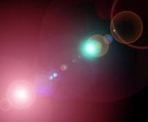 プロ御用達*ライトワーカー向け15次元からのエナジースタンド