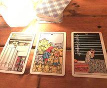 """【恋愛仕事タロット占い】カードを引く""""偶然""""からのヒントで人生を楽しく♪"""