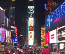 効率の良いニューヨーク旅行を紹介します 『時間が足らなかった』そんなことを言わせません。