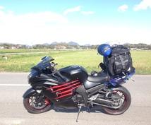 バイク初心者のあなたに合ったバイク探します あなたのライフスタイルに合ったバイクを探します