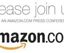 Amazonの商品を実質4%引きで買う方法教えます