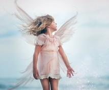 あなたの守護天使見ます(*´ω`*)