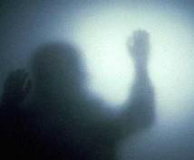 纏わりつく悪縁は悪霊による呪縛になります 【除霊】霊障、呪縛、生き霊の類を、式神により祓います