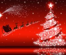 【期間延長】クリスマス特別企画!縁結び祈祷!