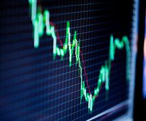 個別株投資の仕方教えます 一度教えられたら忘れない!個別株投資の3つの手法!