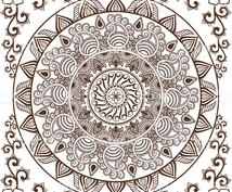 驚異の的中率!インド占星術で貴方の人生を視ます 星の配置は全てを物語ります。人生の青写真を知りたい方に!