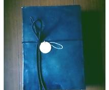 守護霊さまカラーカード、一言チャネリングします 仕事や恋愛、人生についてお悩みの方へ