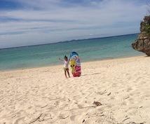 沖縄で暮らそうをお手伝いします 先ずはその一歩。最初にメッセージ欄からお問い合わせください。
