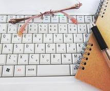 【サイト運営者必見!】検索エンジンからのアクセスを確実に増加させる記事作成マニュアル