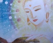 如意輪観音菩薩の力で運気上昇致します あなたの願望実現の為に、マイナスエネルギーを祓い清めます。